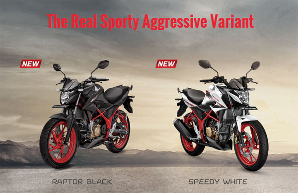 new CB150R Spesial Edition