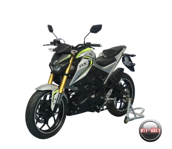 Yamaha M-Slaz Grey - Green (1)