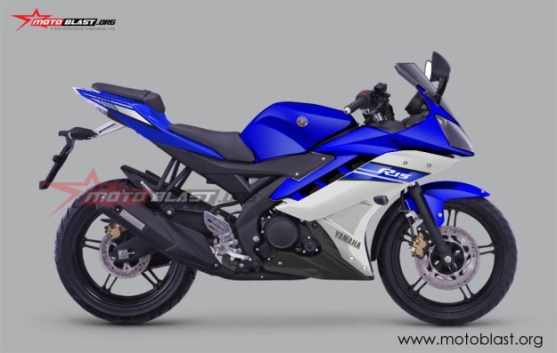 Yamaha Yzf R15 Facelift 2016 (1)