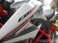 Honda New CB150R Spesial Edition Speedy White (11)
