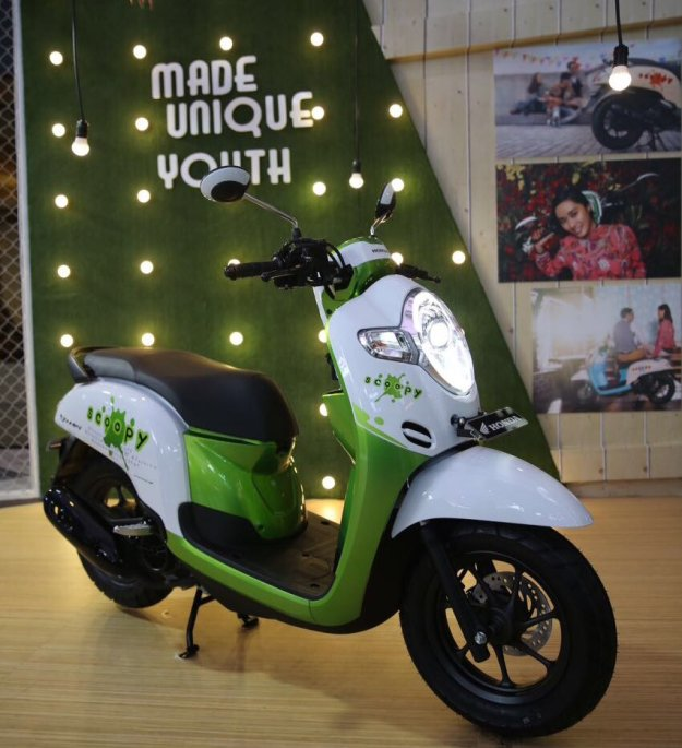 Honda All New SCOOPY 2017.jpg