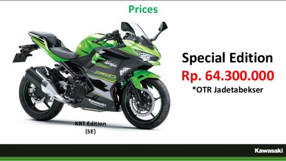 New Kawasaki Ninja 250 2018, Resmi di Rilis, Berikut Harga, Pilihan Warna dan Spesifikasinya (9)
