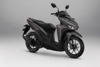 Vario 125 CBS-ISS Advance Matte Brown