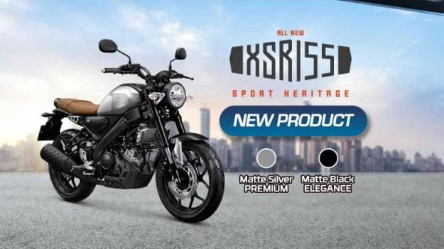 Yamaha Rilis All New XSR 155, Harga 36 Jutaan